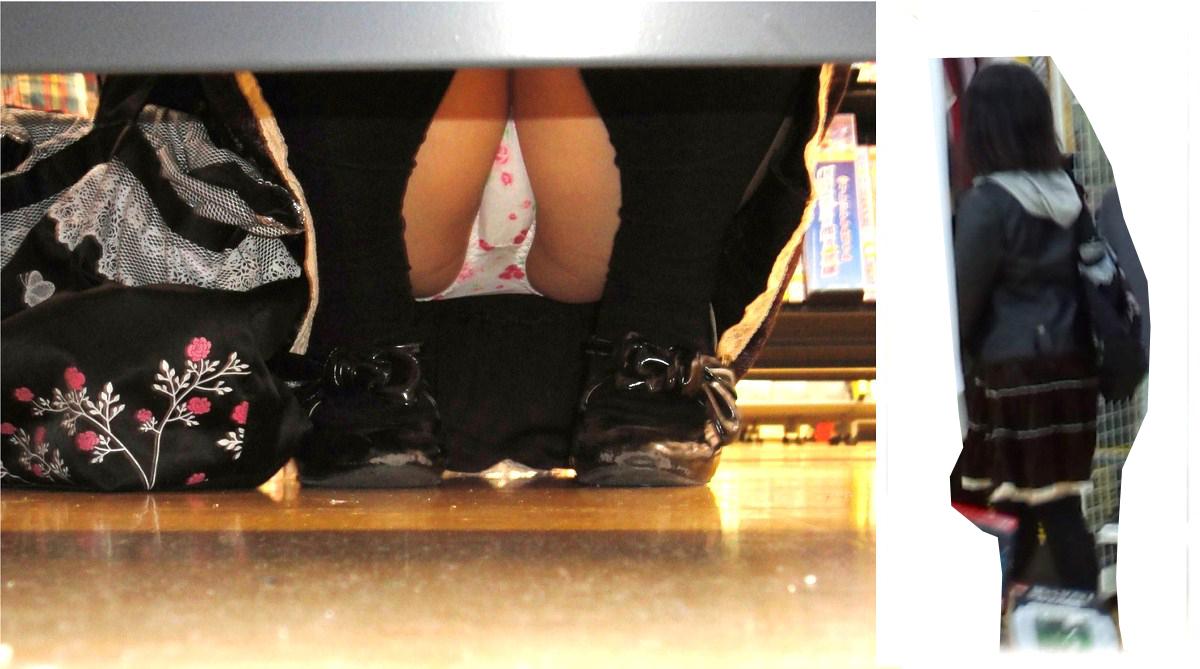 【盗撮パンチラ画像】モリマンさん発見!マンコ部分がぷっくり膨らんでる女の子棚下からこっそり盗撮wwwwwww 表紙